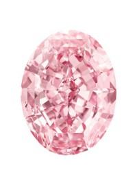 83億円のピンクダイヤ