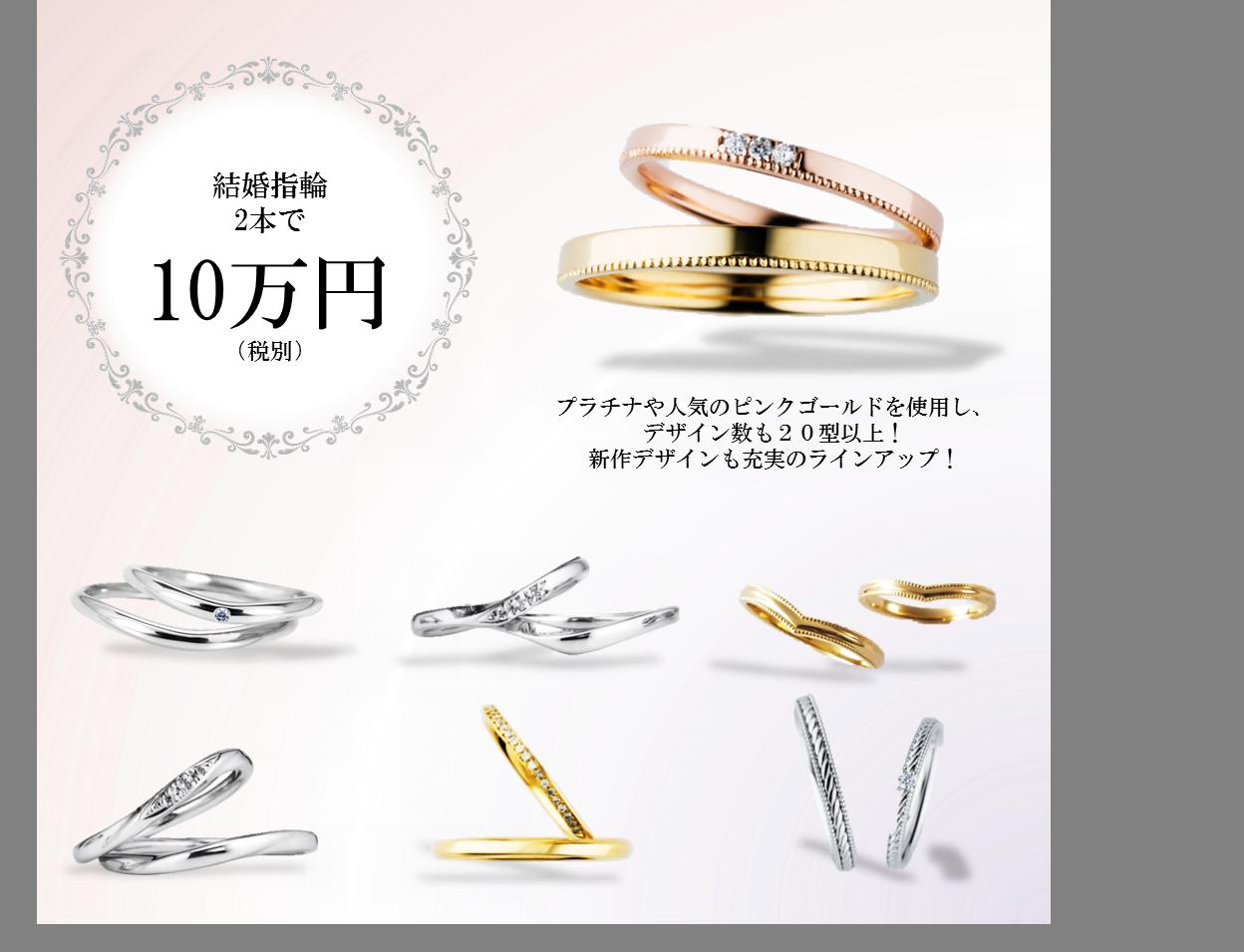 MR10万円