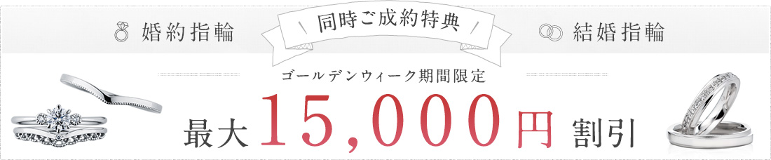 offer_bn_1