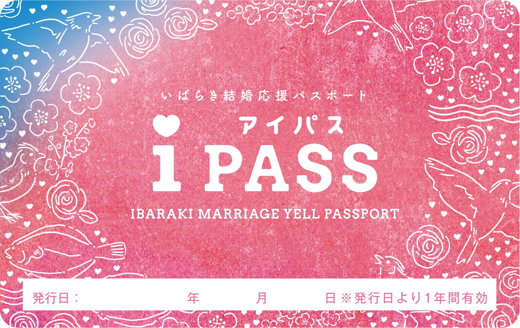 iPASS_カード_ピンク表