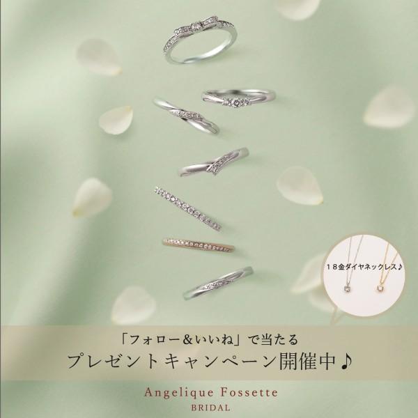 R1.11月インスタ POP -ネックレスプレゼント